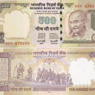 India Индия - 500 Rupees 2007 UNC JavirNV