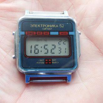 Часы Электроника 52  Рабочие