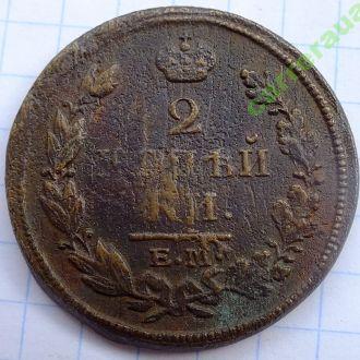 2 КОПЕЙКИ 1813 №3