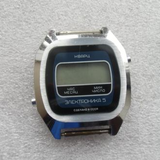 Часы Электроника 5 Кварц СССР