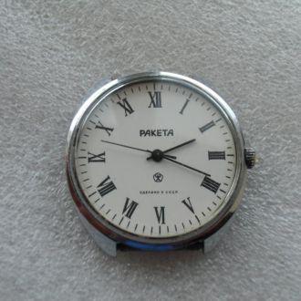 Часы Ракета 2609.НА СССР Сохран Рабочие Не частые