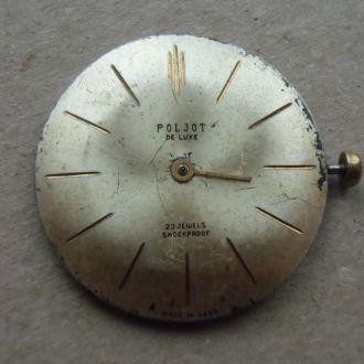 Механизм  часы Луч 2209 23 какмня Циферблат Полет