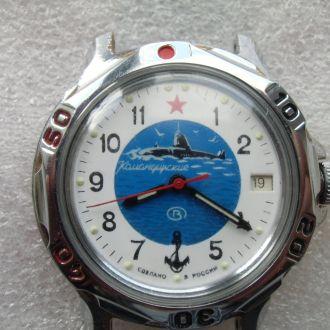 Часы Восток Командирские Подводная лодка Якорь ВМФ