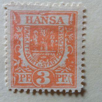 Германия частная почта Познань