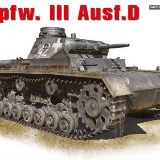 MiniArt - 35169 - Средний танк Pz.III Ausf.D - 1:35