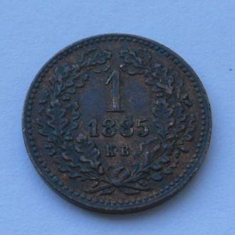 Австро - Венгрия 1 крейцер 1885 г К В UNC