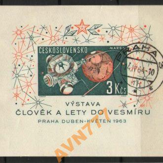 ЧССР 1963 Космос блок бз 9 евро