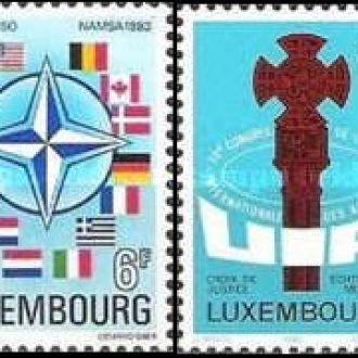 Люксембург 1983 НАТО флаги UIA адвокаты связь ** о
