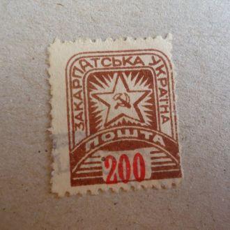Закарпатська Україна  1945 р стандарт 200 ф гашена
