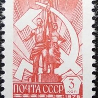 СССР 1977 г. Стандарт 3 коп. бум. прост.  **