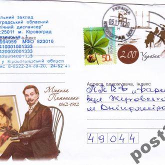 Украина, 2012 г.художники, М. Пимоненко, КОМ