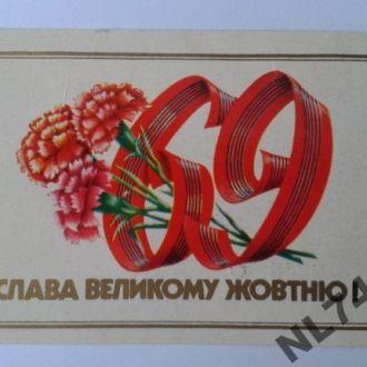 Запрошення в день 69-ї річниці Великого Жовтня.