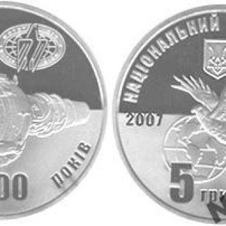 174 100 років Мотор Січ Сич 2007