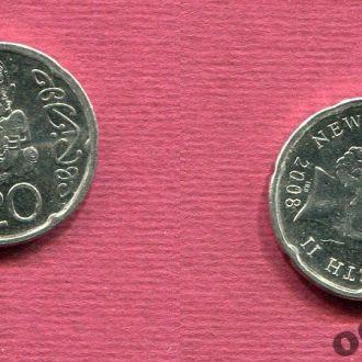 Новая Зеландия 20 центов 2008
