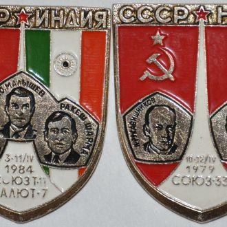 Космос СССР-Индия
