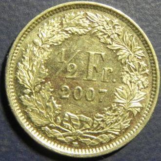 1/2 франка Швейцария 2007
