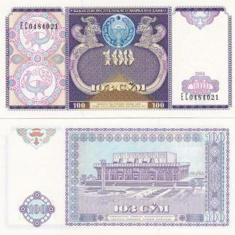 Uzbekistan Узбекистан - 100 Sum 1994 UNC JavirNV