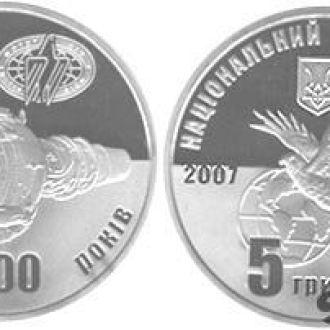 174 МОТОР СІЧ СИЧ 100 років  5 гр 2007 год