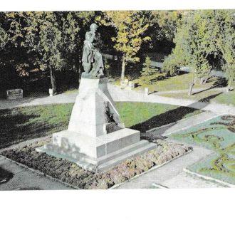Календарик. Кавказская здравница, памятник Лермонтову 1985