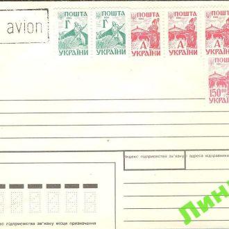 Украина НМК 1993 1994 стандарт АВИА