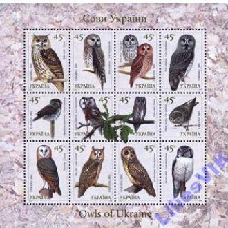 Украина 2003  Блок  СОВЫ