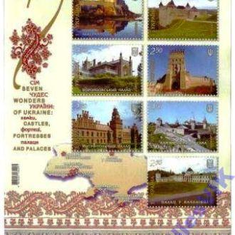 7 чудес України: замки,фортеці, палаци 2012