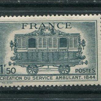 Франция 1944 год Одиночка ** Почтовый вагон