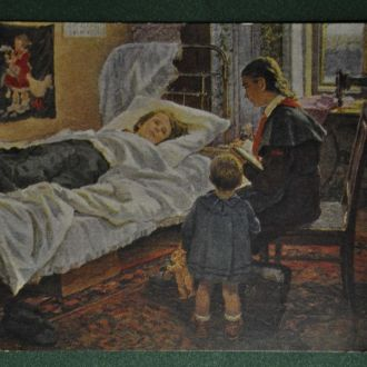 Бурак У больной подружки 1955 (дети школа)
