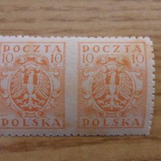 Польша - пропуск перфорации между  РЕДКОСТЬ!