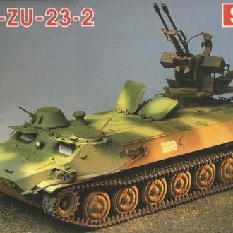 SKIF - 229 - Советский БТР МТ-ЛБ с ЗУ-23-2 - 1:35