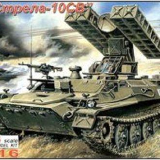 SKIF - 216 - Ракетный комплекс Стрела-10СВ - 1:35