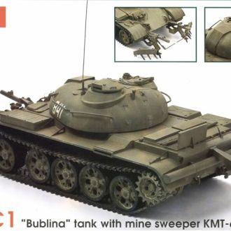 SKIF - 224 - T-55C1 'Бублина' с тралом КМТ-6 -1:35