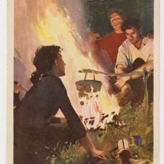 Костер 1965 Шильников Соцреализм