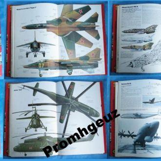 Советские воздушные силы. Soviet Air Power. 1978