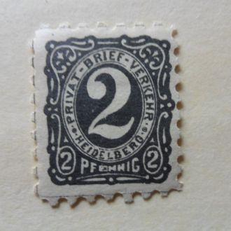 Германия частная почта Хайдельберг