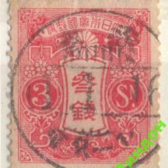 Япония 1913 стандарт 3 сен 2