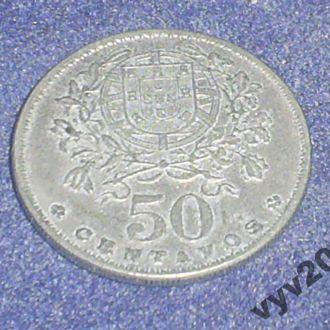 Португалия-1968 г.-50 центаво