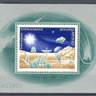 Румыния 1972 космос СССР люди Аполло **