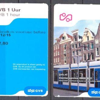 Билет трамвай Амстердам ж/д