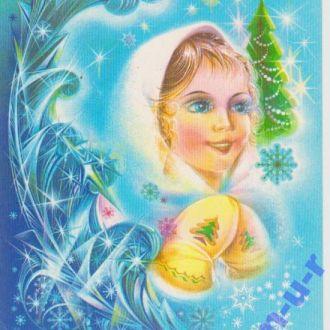 Открытка с новим годом коробова дети 1982