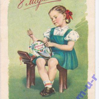 Открытка  дети Гундобин  1958 8 марта