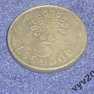 Португалия-1988 г.-5 эскудо