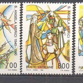 Ватикан 1990 Ангела Меричи люди религия **