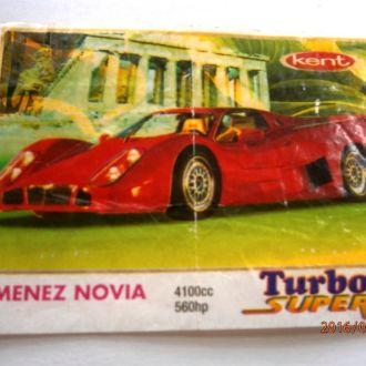 вкладыш Turbo Super 529