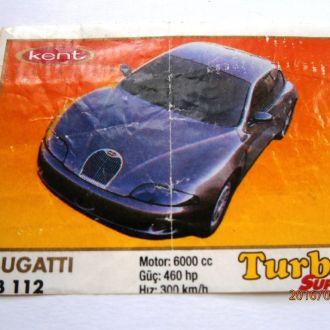 вкладыш Turbo Super 412