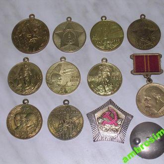 юбилейные медали СССР и закрутка