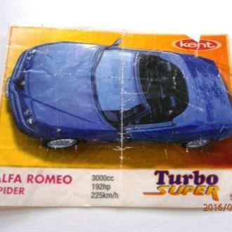 вкладыш Turbo Super 539