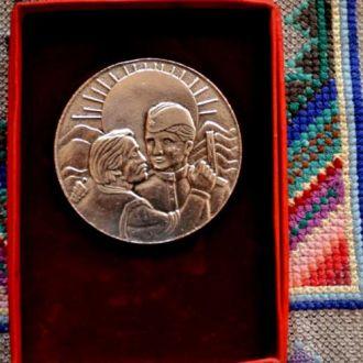 настольная медаль 30 лет освобождение Закарпатья