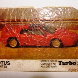 вкладыш Turbo (черная)  232
