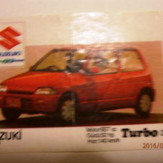 вкладыш Turbo (черная)  246